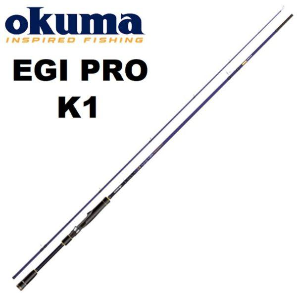 Okuma Egi Pro K1