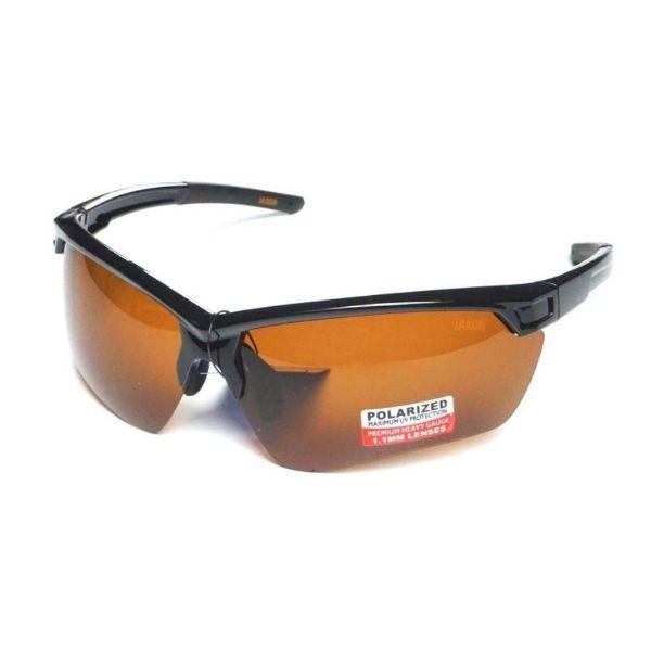Jaxon Polarizirane Naočale AK-OKX40AM
